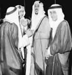 صورة الملك سعود قديماً