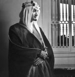 صورة للملك فيصل