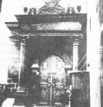 صورة باب الرحمة قديماً
