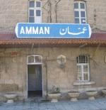 محطة عمان