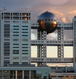 صورة بناية تلفزيون فوجي طوكيو باليابان