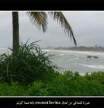 صورة للشاطئ من فندق  mount lavina بالعاصمة كولومبو