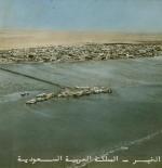 صورة لمدينة الخبر قديماً