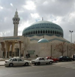 Amman – King Abdullah I Mosque