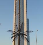 Khobar, Al Hugayet Tower