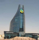 Khobar, Saudi Hollandi Bank