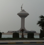 Khobar Tower