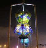 Lamp or Lantern Sculpture in Jeddah