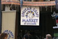 Market of Rosebank