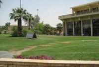Riyadh inter golf