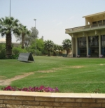 Riyadh inter golf