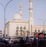 Satwa Mosque Dubai