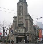 Shanghai Art Museum
