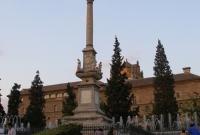 The Royal Hospital of Granada