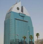 وقف الاميرة العنود في الرياض