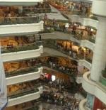 مركز تجاري بمدينة جوانزو