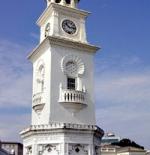 ساعة البرج