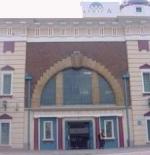 المتحف الافريقي