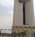 بنك التنمية الإسلامي