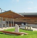 متحف آيانابا البحر الأبيض المتوسط