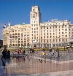 ساحة كتالونية