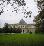 متحف كوت آريان