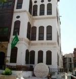 بيت نصيف