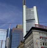 مبنى الـ كوميرز بانك البنك التجاري