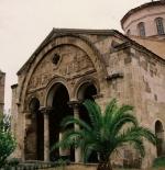 متحف آيا صوفيا طرابزون