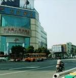 المحلات التجاريه في مدينه جوانزو