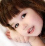 صورة لفتاة جذابة