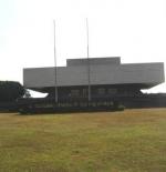 المركز الثقافي