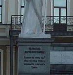 The monument in Kiev