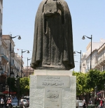 تمثال لابن خلدون