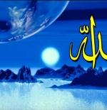 صورة اسلامية الله