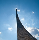 Space Museum Monument