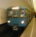 القطار في موسكو