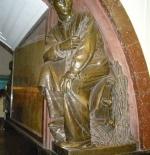 Statue at Ploshchad Revolyutsii