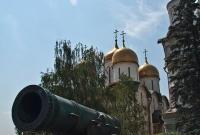 Russia's Biggest Cannon