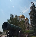 Russia's Biggest Cannon