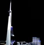 برج جاكرتا