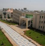 جامعة الملك خالد بأبها