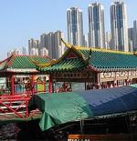 ميناء أبردين في هونج كونج