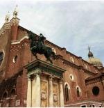 كاتدرائية القديس يوحنا وبولس