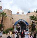 قرية علاء الدين