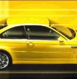 سيارة صفراء جميلة