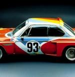 سيارة رياضية جميلة