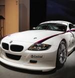 سيارة بيضاء عالمية