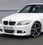 سيارة بيضاء رائعة