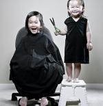 صورة اطفال صغار كيوت